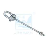 SWING HANGER WITH D SHACKLE,ZINC PLATED SF-2004